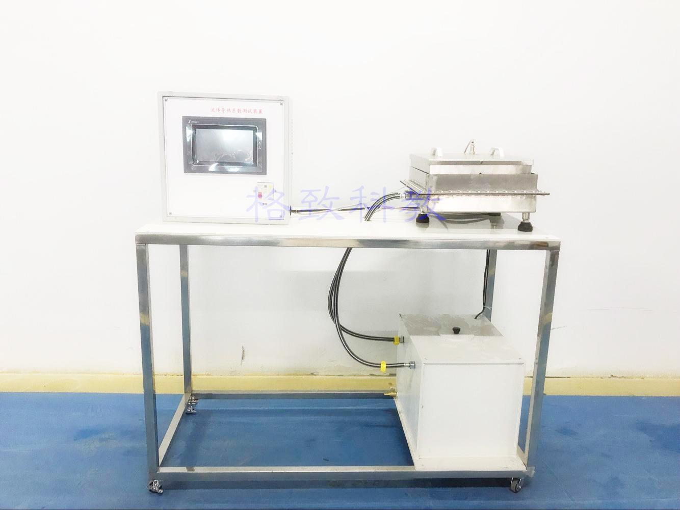 热工类实验装置产品列表