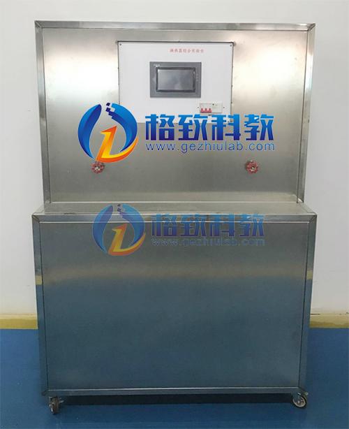 换热器综合实验台Ⅱ型