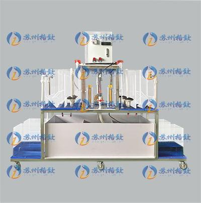 4阶完全混合曝气微型污水处理装置