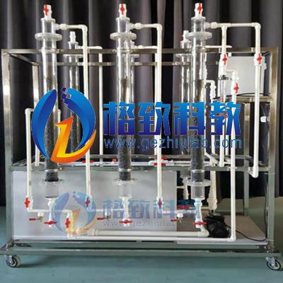 活性炭吸附实验装置(六柱)