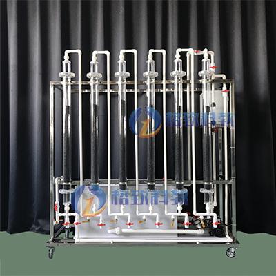 活性炭吸附实验装置(六柱单组)